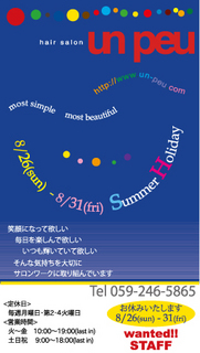 mie-times_2012_7_ol.jpg